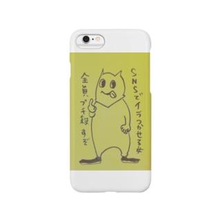 悪魔グッズ Smartphone cases