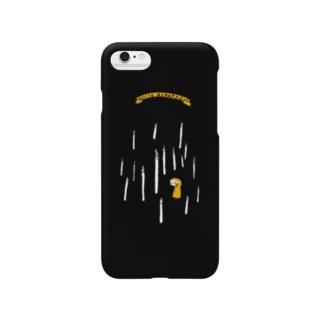 ホワイトアスパラガス Smartphone cases