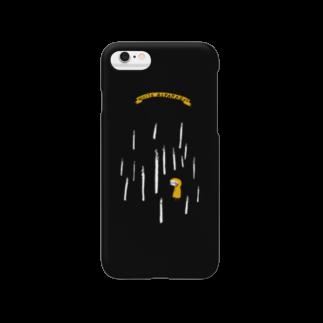 いぬいのホワイトアスパラガス Smartphone cases