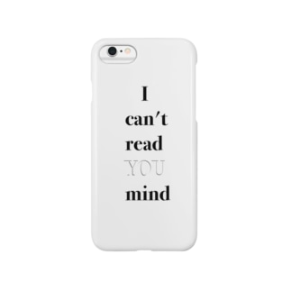 I can't read YOU mind Smartphone cases