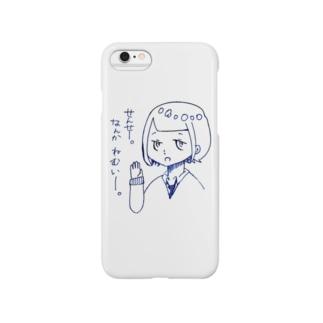 だるめなJK Smartphone cases
