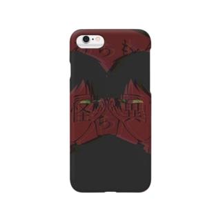怪異クン Smartphone cases