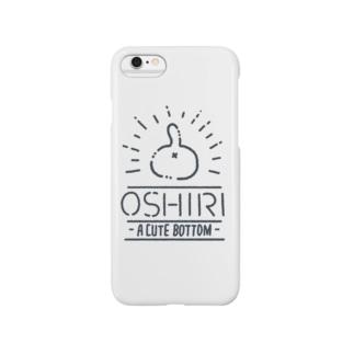 NEKO NO OSHIRI ネイビーライン スマートフォンケース