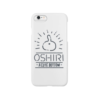 NEKO NO OSHIRI ネイビーライン Smartphone cases