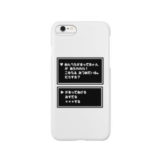 病みカワ系RPG Smartphone cases