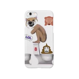 ウン〇コ. mp4 Smartphone cases