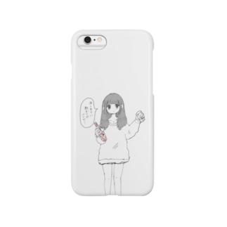 フライデーナイト Smartphone cases