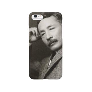 夏目漱石 Smartphone Case