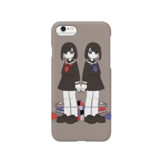 twins Smartphone cases