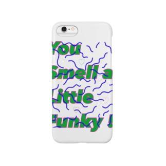 お前ちょっと臭いよ Smartphone cases