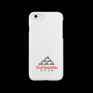 さーちゃんのちりつも!オフィシャルグッズ Smartphone cases