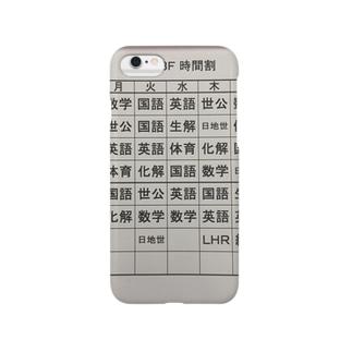 大宮高校3-F時間割 Smartphone cases