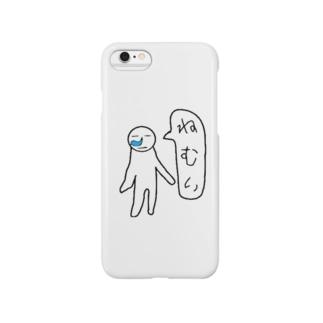 ねむい Smartphone cases