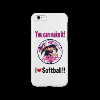 宮郷Jr.オフィシャルショップの宮郷Jr.グループマーク(2018年) Smartphone cases