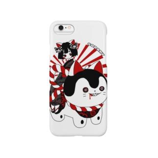 こまこちゃん Smartphone cases
