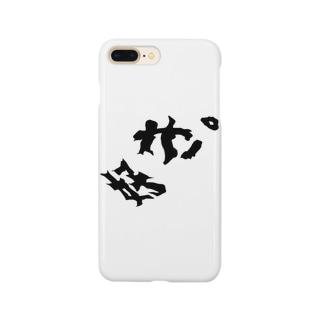 好き。(激動) Smartphone cases