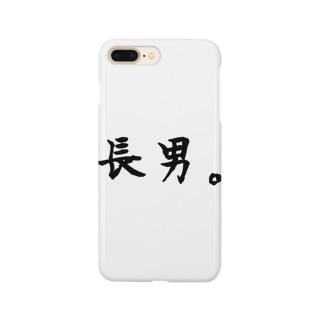 長男。 Smartphone cases