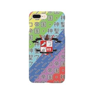 神聖ウンンコ帝国レインボー ロゴ入り Smartphone Case