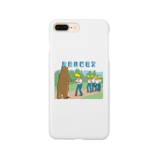 おじさん危ない Smartphone cases