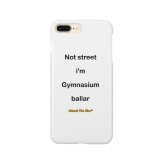 gymnasiumボーラー Smartphone cases
