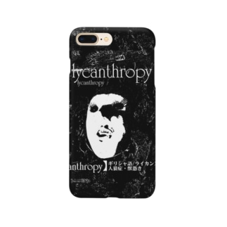 lycanthropy獣憑き Smartphone cases