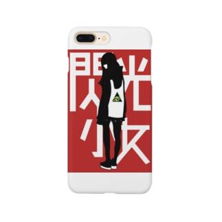 閃光少女 Smartphone cases