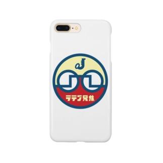 パ紋No.3228 ラテン兄妹 Smartphone cases