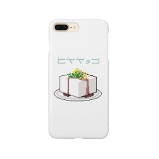 ドットヒヤヤッコ Smartphone cases