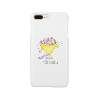 君に贈る Smartphone cases