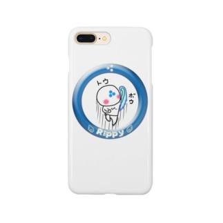 りっぴぃくん昇龍拳バージョン Smartphone cases