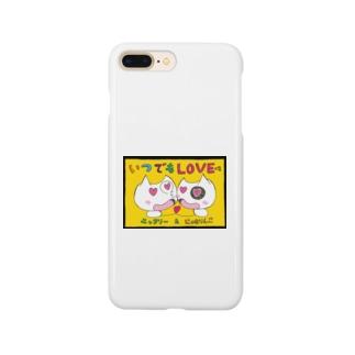 いつでもLOVE×2にゃたりん(黄色) Smartphone cases