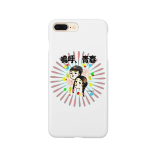ナツオとセツコ(嗚呼、青春) Smartphone cases