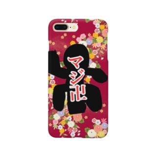 マジ卍和柄バージョン Smartphone cases