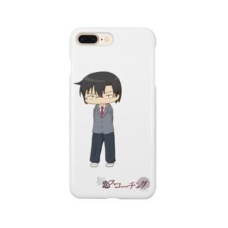 SDクソメガネ制服(初恋スコーチング) Smartphone cases