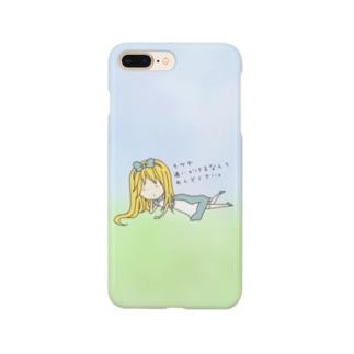 ありす(ゆるーず) Smartphone cases