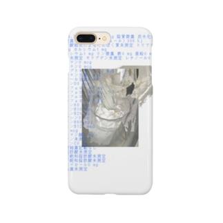 雪原 Smartphone cases