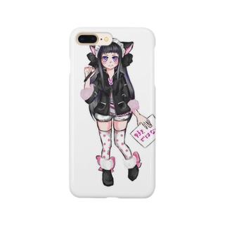 好きではナイ少女 Smartphone cases