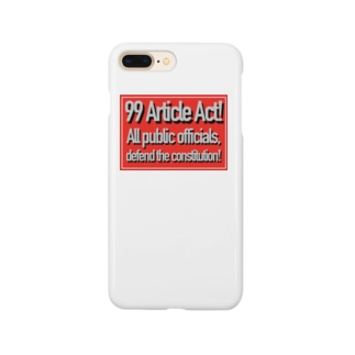 日本国憲法第99条憲法尊重擁護義務 Smartphone cases