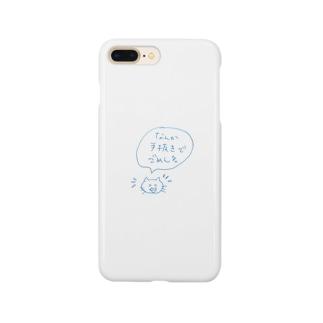 ねこちんぐ Smartphone cases