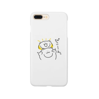ぴこーんっ Smartphone Case