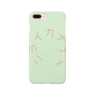 理想郷 Smartphone cases