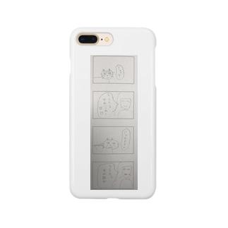 しらたまとざらめの温度差 Smartphone cases