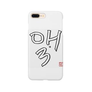 りっぷる福造 Smartphone cases