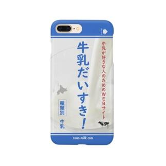 牛乳だいすき!iphone7-plus用 スマートフォンケース