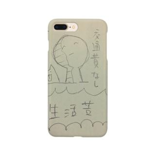 生活苦 Smartphone cases