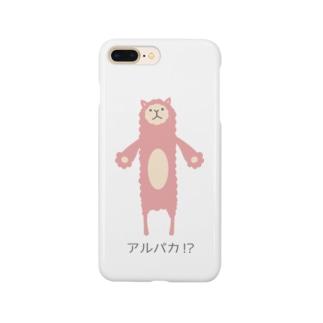 アルパカ!? Smartphone cases