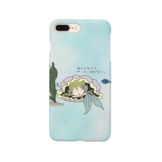 人魚姫(ゆるーず) Smartphone cases