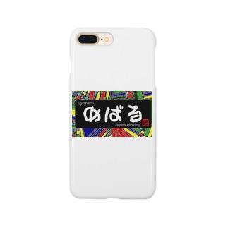 めばる(鰊の魚拓から始まる縁) ※価格は予告なく改定される場合がございます。 Smartphone cases