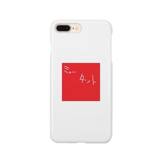 ミュータント Smartphone cases