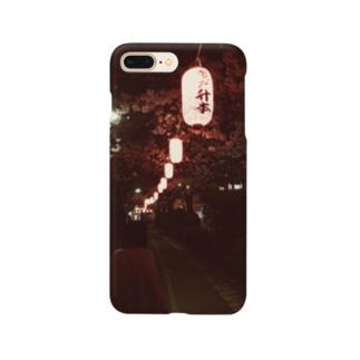 夜桜 Smartphone cases